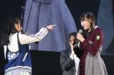「あっち向いてホイ」対決はHKT・矢吹奈子vs欅坂・渡辺梨加『つぶやきFES 博欅場所〜GUM ROCK FES2〜』