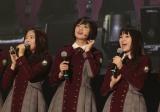 「サイレントマジョリティー」を披露した欅坂46