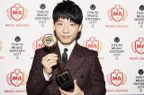 『SPACE SHOWER MUSIC AWARDS』で「VIDEO OF THE YEAR」を受賞した星野源