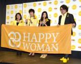 『HAPPY WOMAN FESTA 2017』のオープニングセレモニーの模様 (C)ORICON NewS inc.