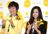 『HAPPY WOMAN FESTA 2017』のオープニングセレモニーに出席した(左から)安倍昭恵氏、倉木麻衣 (C)ORICON NewS inc.