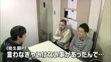 千鳥へのドッキリの様子を収めたスペシャルムービーをYouTube「テレビ東京公式チャンネル」ほかで公開中(C)テレビ東京