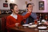 フジテレビ系バラエティ番組『ダウンタウンなう』に出演する(左から)福田彩乃、梅沢富美男