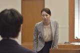 17日に放送される日本テレビ系『金曜ロードSHOW!』特別ドラマ企画『北風と太陽の法廷』(後9:00)に出演する田中雅美(C)日本テレビ