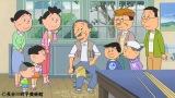 フジテレビ系アニメ『サザエさんSP』名物バラモン凧の制作も見学