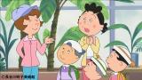 フジテレビ系アニメ『サザエさんSP』旅の途中には様々な出会いが…