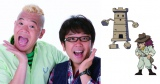 """キャイ〜ンは天野ひろゆきがブルブルのお父さん、ウド鈴木が神殿の門番""""いいかげんに城""""を演じる (C)やなせたかし/フレーベル館・TMS・NTV (C)やなせたかし/アンパンマン製作委員会2017"""