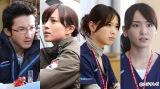 7年ぶりに復活する『コード・ブルー〜ドクターヘリ緊急救命〜』に出演する(左から)浅利陽介、比嘉愛未、戸田恵梨香、新垣結衣