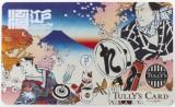 『タリーズカード (お江戸限定デザイン)』