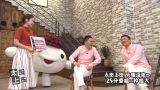 25分番組にリニューアルする『太田上田』 (C)中京テレビ