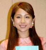 6月に結婚することを報告した鈴木あきえ (C)ORICON NewS inc.