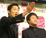 """ブログで""""新ネタ""""を紹介したNON STYLEの石田明(左)と井上裕介 (C)ORICON NewS inc."""