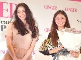 (左から)香里奈、大塚愛=『GINGER 8th Year BIRTHDAY PARTY』