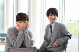 (左から)千葉雄大、中川大志 (C) 2017「ReLIFE」製作委員会(C)夜宵草/comico