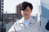 第2話ゲストの浜野謙太(C)やまさき十三・北見けんいち・小学館/テレビ東京/松竹