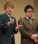 お笑いライブ『TOKYO FANTASTIC MANZAI』に出演したミキ (C)ORICON NewS inc.