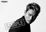 三代目 J Soul Brothers from EXILE TRIBEの今市隆二(購入特典のメンバー別1/1サイズフォトポスター)