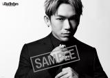三代目 J Soul Brothers from EXILE TRIBEのNAOTO(購入特典のメンバー別1/1サイズフォトポスター)
