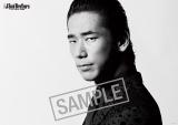 三代目 J Soul Brothers from EXILE TRIBEの小林直己(購入特典のメンバー別1/1サイズフォトポスター)