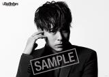 三代目 J Soul Brothers from EXILE TRIBEの山下健二郎(購入特典のメンバー別1/1サイズフォトポスター)