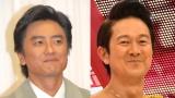 (左から)原田龍二、アキラ100% (C)ORICON NewS inc.
