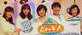 テレビ東京系『ヒャッキン〜ヒャッキン 世界で100円グッズ使ってみると?』3月13日放送(C)ORICON NewS inc.