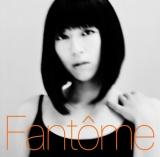 宇多田ヒカル『Fantome』 (C)ORICON NewS inc.