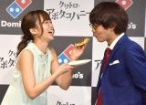 ドミノ・ピザの新商品『クワトロ・アボタコハニー』発表会の模様 (C)ORICON NewS inc.