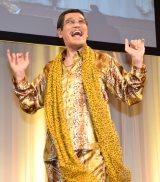 『デジタル・コンテンツ・オブ・ジ・イヤー'16/第22回AMDアワード』でAMD理事長賞を受賞したピコ太郎 (C)ORICON NewS inc.
