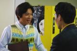 Netflixオリジナルドラマ『Jimmy〜アホみたいなホンマの話〜』で明石家さんまを演じる小出恵介 (C)2016YDクリエイション