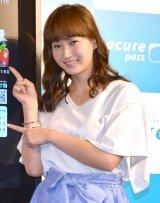 JR東日本ウォータービジネスの新型自販機『イノベーション自販機』の発表会に出席した藤本美貴 (C)ORICON NewS inc.
