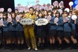 『学割ってる?フェス〜みんなで踊って公開収録!〜』の模様 (C)ORICON NewS inc.