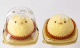 『ことりのムースケーキ』(328円)