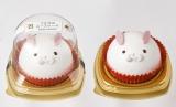 『うさぎのムースケーキ』(328円)