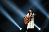 女性アーティスト限定ライブイベント『CDTV GIRLS FES』に出演したmiwa(C)TBS