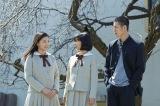 映画『心が叫びたがってるんだ。』に出演する(左から)石井杏奈、芳根京子、寛一郎 (C)2017映画「心が叫びたがってるんだ。」製作委員会 (C)超平和バスターズ