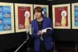 アニメーション映画『SING/シング』で日本語吹き替え版声優を務める宮野真守 (C)Universal Studios.