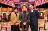 小池百合子東京都知事と市川海老蔵がトークで対戦(C)テレビ朝日