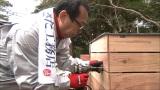 『大改造!!劇的ビフォーアフター 2時間スペシャル』4月2日にABC・テレビ朝日系で放送決定。依頼人のさだまさしもリフォームを手伝った(C)ABC