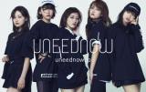 ECファッションブランド『UNEEDNOW』ビジュアルイメージ
