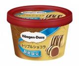 初のホワイトチョコアイスを使った『トリプルショコラ』(発売中)