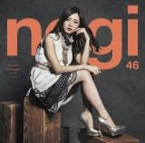 乃木坂46 17thシングル「インフルエンサー」初回使用限定盤Type-A