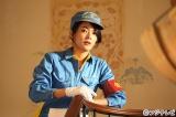 フジテレビ系連続ドラマ『貴族探偵』(毎週月曜 後9:00)に出演する田中道子