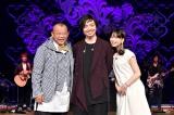 17日放送のTBS系『A-Studio』は三浦大知(中央)がゲスト出演