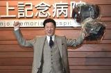 日曜劇場『A LIFE〜愛しき人〜』のクランクアップを迎えた浅野忠信(C)TBS