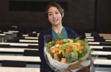 日曜劇場『A LIFE〜愛しき人〜』のクランクアップを迎えた木村文乃 (C)TBS