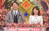 17日放送の日本テレビ系バラエティ番組『超問!真実か?ウソか?』でMCを務める有吉弘行と進行アシスタントの尾崎里紗アナ (C)日本テレビ