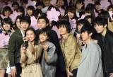 映画『サクラダリセット』の公開直前イベントの模様 (C)ORICON NewS inc.