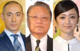 渡瀬恒彦さんを追悼した(左から)市川海老蔵、伊東四朗、安達祐実 (C)ORICON NewS inc.