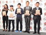 『JAPAN ACTION SPORTS AWARDS 2017』表彰式の模様 (C)ORICON NewS inc.